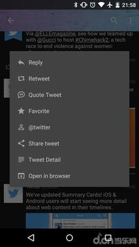 第三方Twitter客户端beeter截图