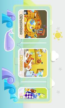 儿童拖拖乐游戏2截图