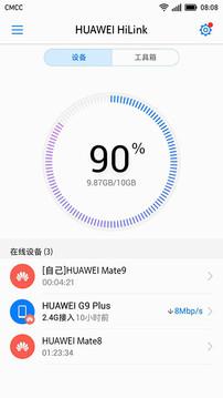 HUAWEI Mobile WiFi 2截图