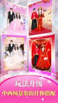 公主婚礼装扮截图