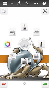 妙笔生花 SketchBook for Galaxy截图