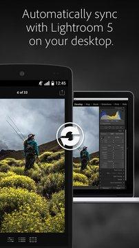 Adobe Lightroom mobile截图
