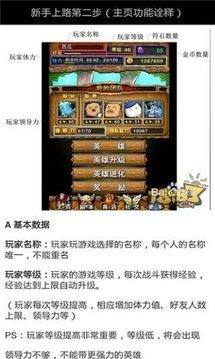 MT游戏专用修改器截图