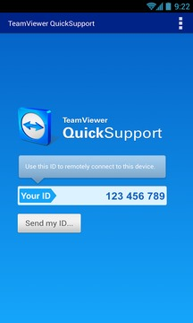 TeamViewer QuickSupport截图