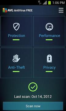 免费防病毒软件: AVG AntiVirus FREE截图
