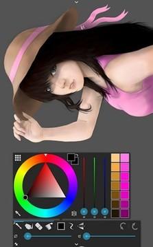 绘图工具ArtFlow截图