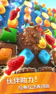 糖果好友传奇截图