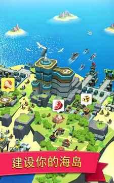 Sea Game Mega Carrier截图
