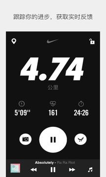 Nike+ Running截图