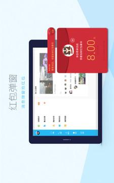 QQ HD mini截图