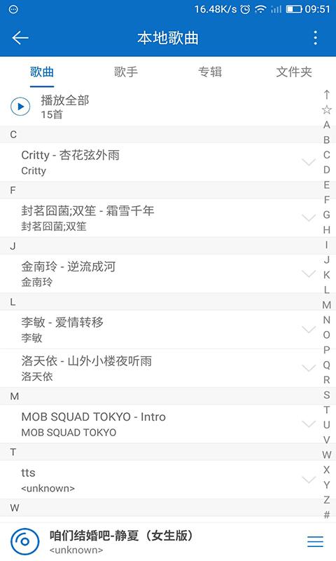 2019移动歌曲排行榜_歌曲音乐大全下载2019安卓最新版 手机app官方版免费
