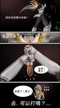 武器王完美版截图