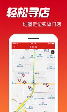 中国体育彩票截图