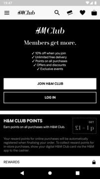 H&M截图