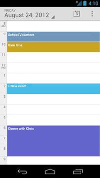 Google 日历截图