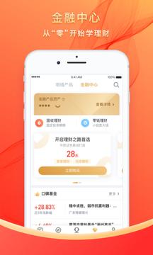 华彩人生(新版)截图
