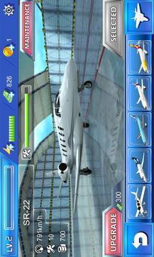 飞机模拟截图
