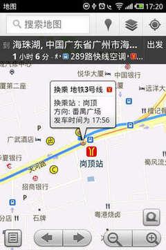 Google 地图的「街景服务」截图