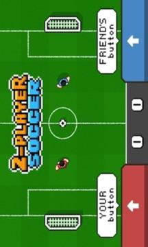 双人足球:Soccer截图