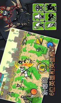 卡通战争2游戏截图