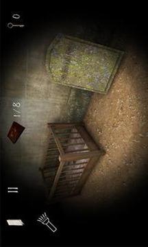 兰德里纳河的地下室2截图