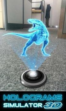 3D全息图 Simulated截图