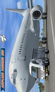 飞机 模拟器 2017年 司机截图