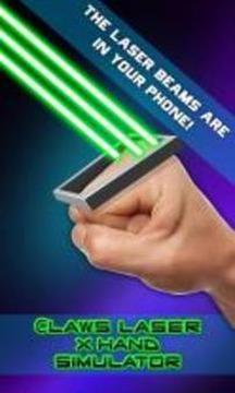 Claws激光X手模拟器截图