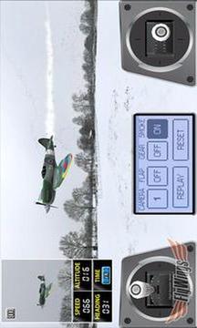 真实遥控飞机截图