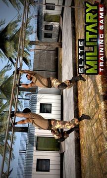 精英军训练免费截图