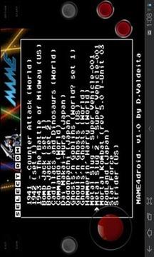 MAME安卓模拟器截图