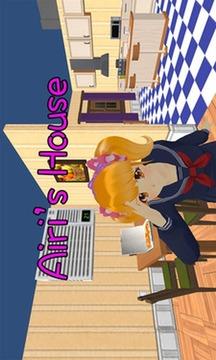 Free Airichan Suite截图