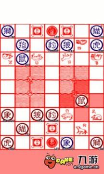 斗兽棋截图