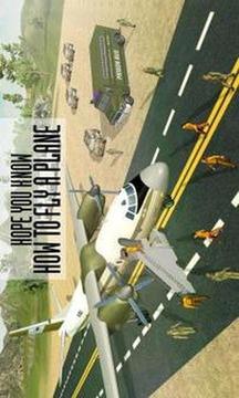 陆军罪犯运输飞机截图
