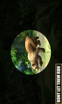 森林动物真正的狩猎截图