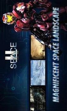 太空装甲2截图