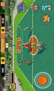 街头篮球 - China version截图