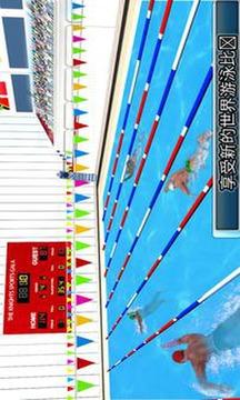 水 冲浪 游泳 免费截图