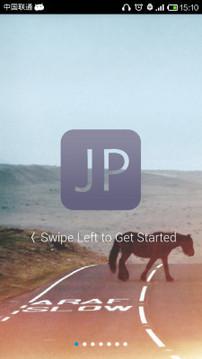 文本编辑器JotterPad X截图