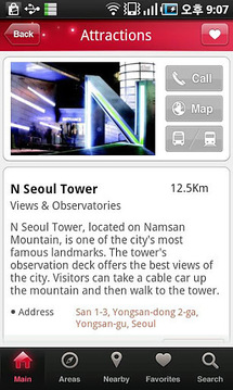 我游汉城 i Tour Seoul截图