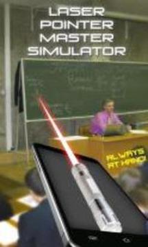 激光笔主站模拟器截图