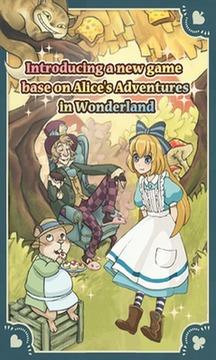 新爱丽丝的梦幻茶会截图