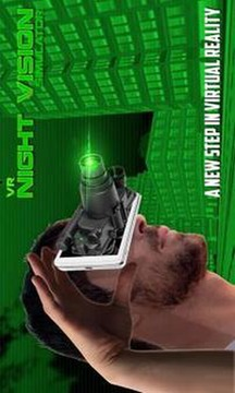 VR夜视模拟器截图