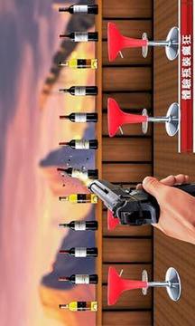 新 瓶子 射击 3D 专家截图