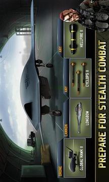 无人机:暗影突袭截图