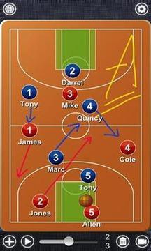 篮球战术板截图