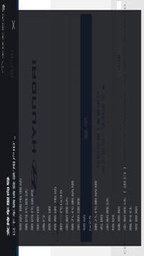blueLink截图