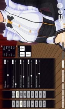 3d定制女仆百科截图