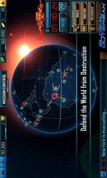 全球爆发截图