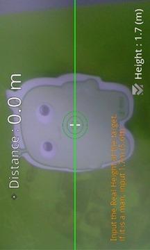 测距仪截图